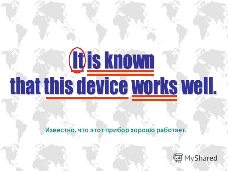 1) союзных слов: who, whom, whose, what, which, where, where, when, how, why: Когда они возвратятся в Санкт Петербург, все еще неизвестно.