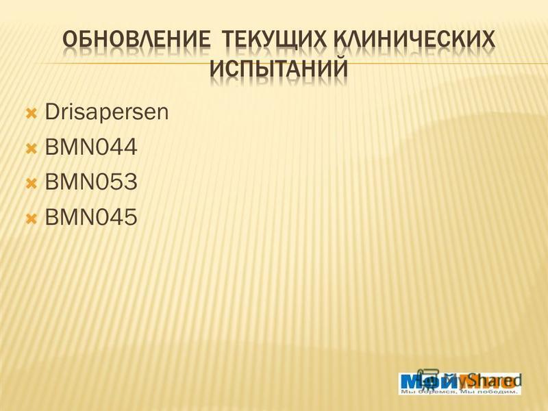 Drisapersen BMN044 BMN053 BMN045