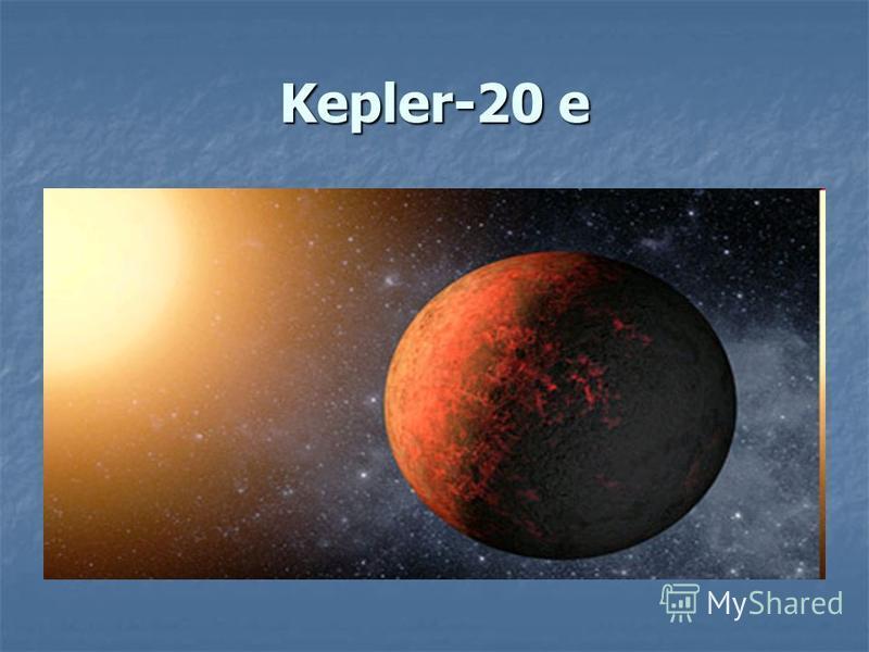 Kepler-20 e