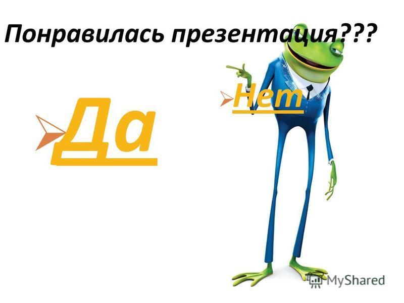 Как переводится слово « Кофе » на украинский, польский и др. языки ??? Капа Кава Кана Кеза