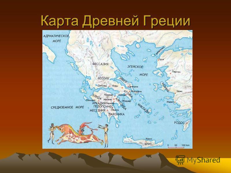 Карта Древней Греции