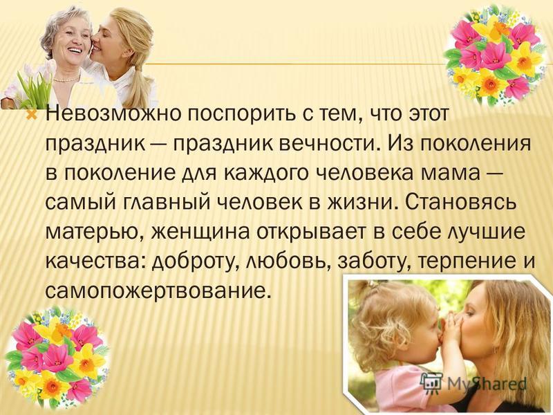 Подарок для девочки 3 лет развивающие 637