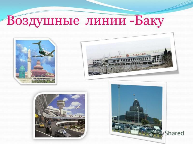 Символ Баку-Девичья башня