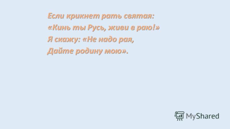 П Песец Рябчик Уссурийский тигр Норка