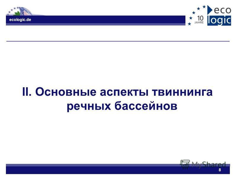 ecologic.de 8 II. Основные аспекты твиннинга речных бассейнов