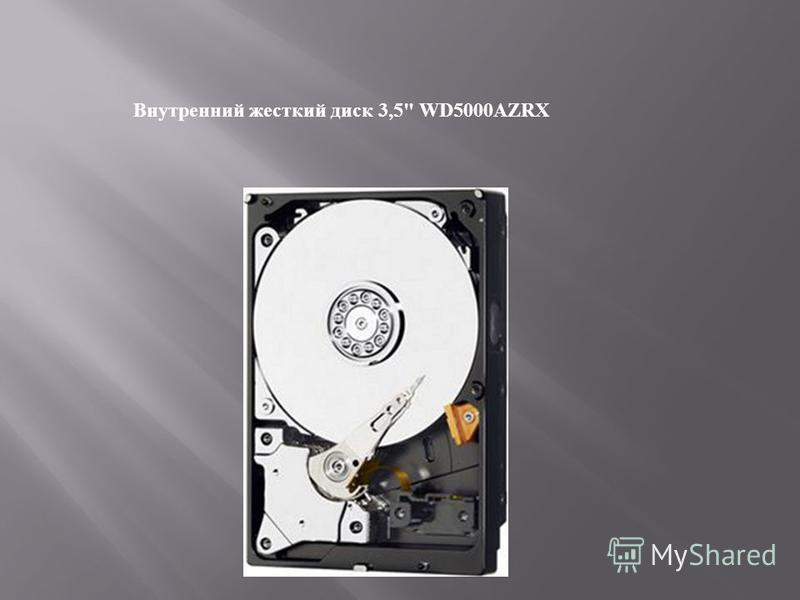 Внутренний жесткий диск 3,5 WD5000AZRX