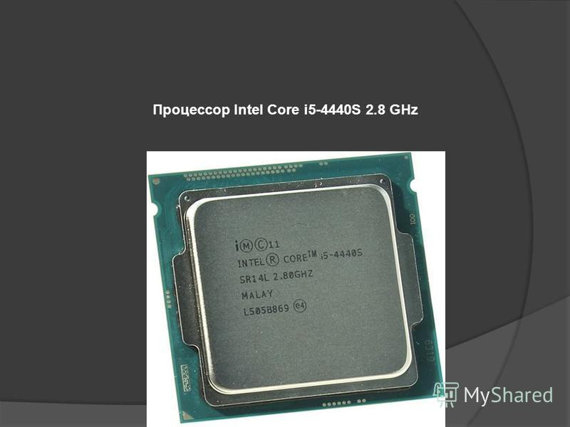 Процессор Intel Core i5-4440S 2.8 GHz
