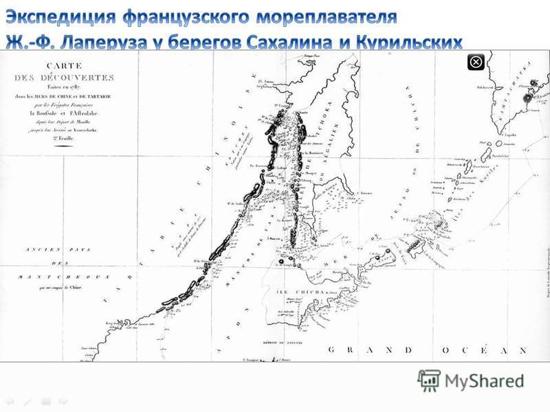С самого начала главной целью экспедиции стала демонстрация всему миру как морского, так и научного превосходства Франции. Прежде всего, участники экспедиции были должны уточнить карту мирового океана. Король Франции Людовик XVI, лично разрабатывавши