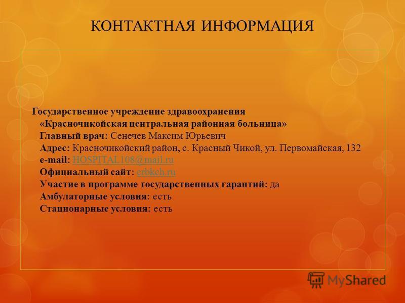Стоматологическая клиника на ульяновском