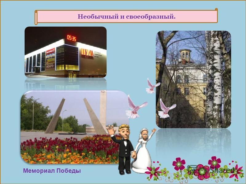 Этот город на свете один, – Храмы и церкви города