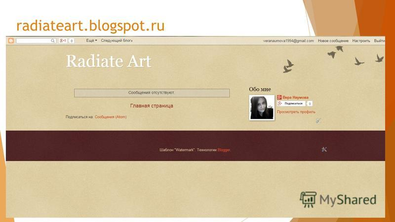 radiateart.blogspot.ru