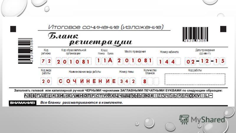 72 2 0 1 0 8 1 1 1 А 2 0 1 0 8 1 1 4 40 2 1 21 5 2 0 С О Ч И Н Е Н И Е 3 4 2 8