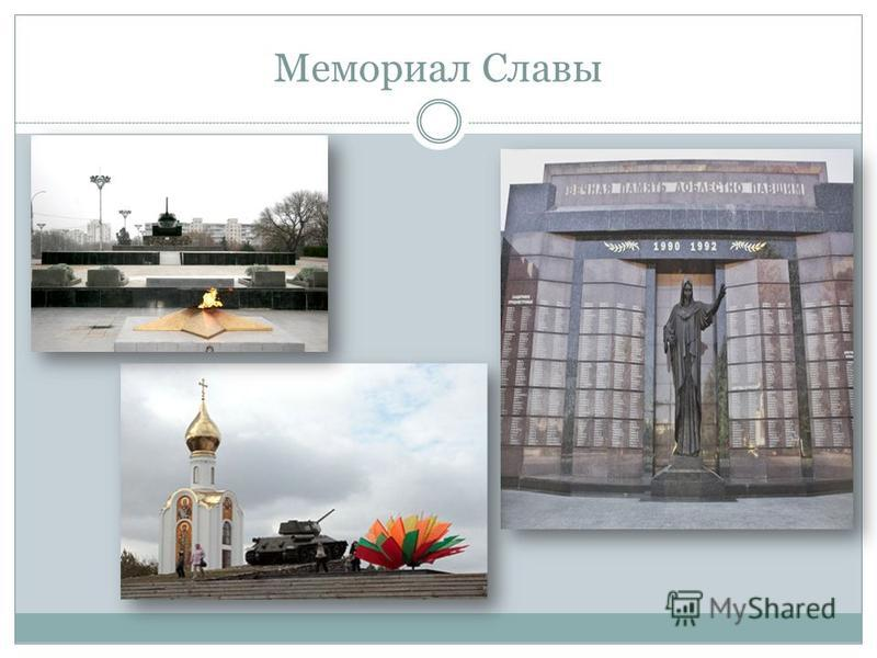 Культурная жизнь Драматический театр Центральная площадь Парк