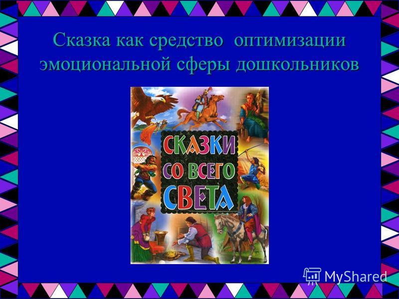 Disney Дисней скачать мультфильм про динь динь четыре сезона