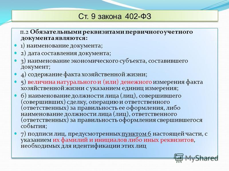 Нормативные правовые акты - Официальный сайт