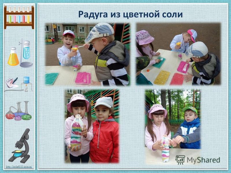 http://linda6035.ucoz.ru/ Радуга из цветной соли