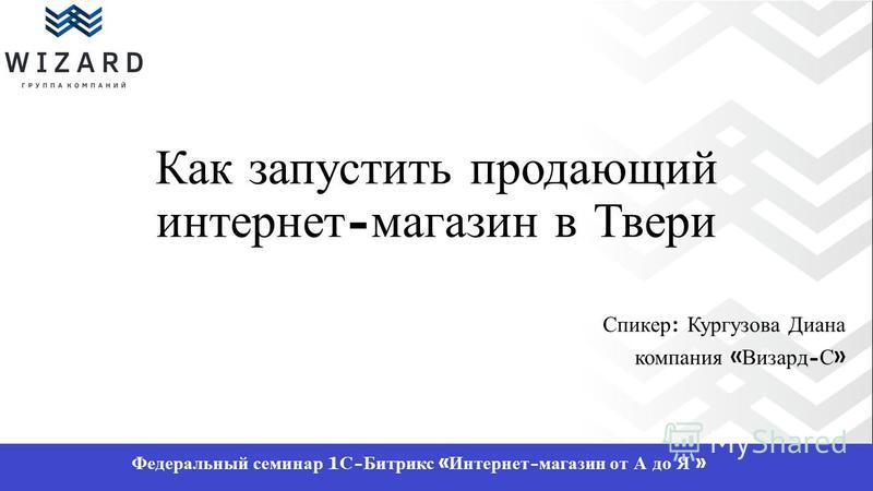 33fd01792 Презентация на тему: