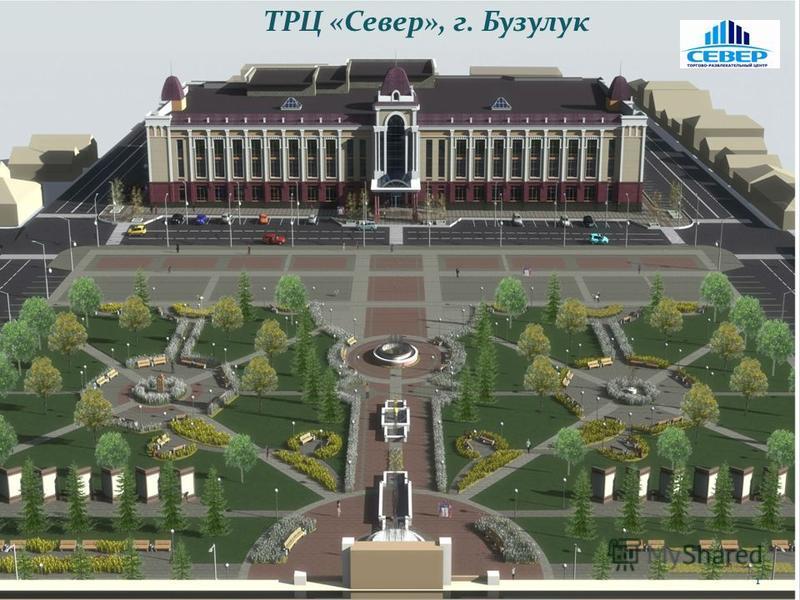 знакомства бузулук оренбургская область без регистрации
