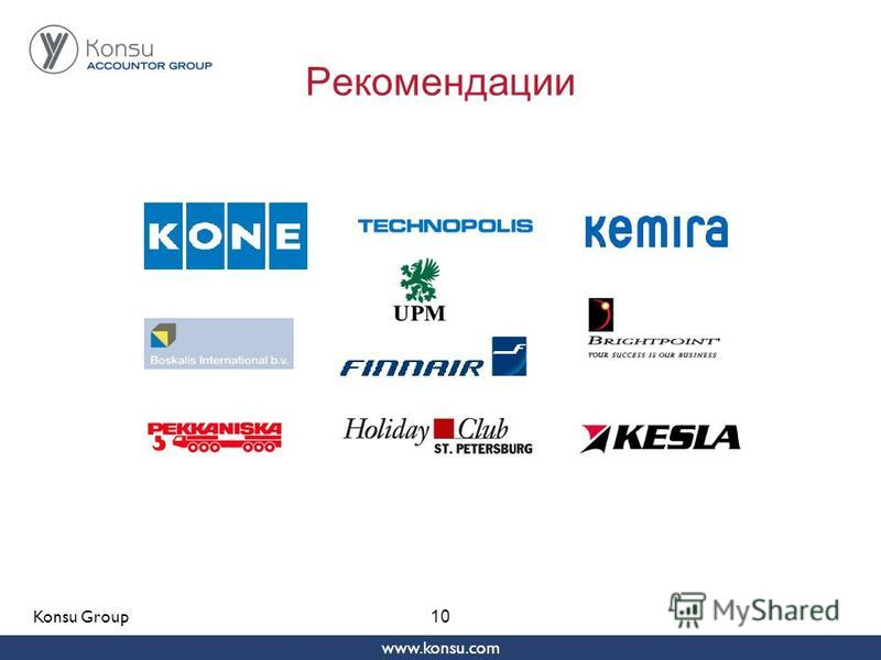 www.konsu.com 10 Рекомендации Konsu Group