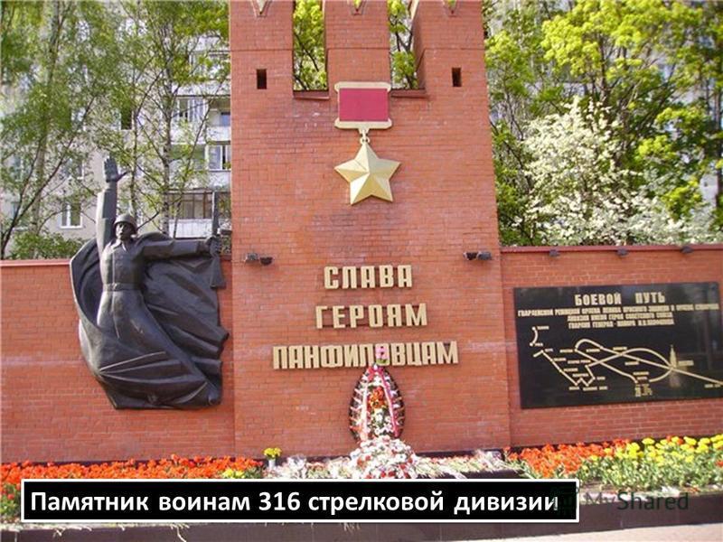 панели: красный крест ул героев панфиловчев 28 свиньи: Вьетнамская вислобрюхие