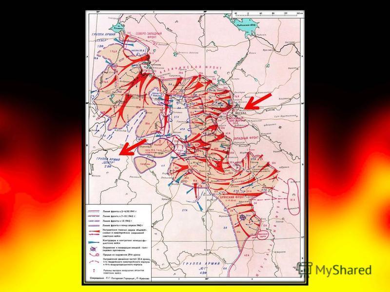 Оценив обстановку на фронте к началу января, Ставка приняла решение о переходе советских войск в наступление. Перед войсками ставилась задача окружить и разгромить главные силы группы армий «Центр».