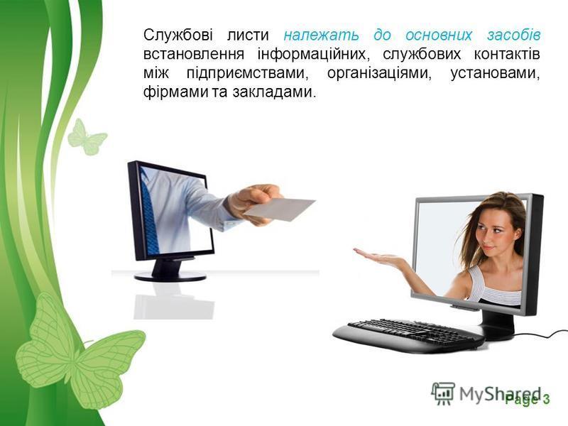 Free Powerpoint TemplatesPage 3 Службові листи належать до основних засобів встановлення інформаційних, службових контактів між підприємствами, організаціями, установами, фірмами та закладами.