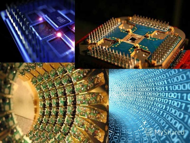 Квантовый компьютер Квантовый компьютер устройство, работающее на принципе суперпозиции. То есть если обычный бит информации может быть только в одном состоянии или 0 или 1, то кьюбит(квантовый бит) может быть сразу в двух позициях. Это позволяет реш