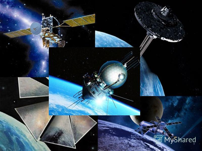 Космические технологии Учёные прогнозируют, что к 2050 году будет запущен лифт на луну. Из астероидов и метеоритов будут добывать полезные ископаемые. Такие небесные тела могут содержать большое количество рутения, платины, золота, меди, железа и дру