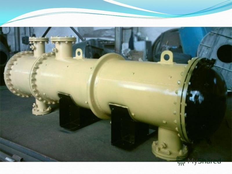 Теплообменник химической промышленности линзовый б у водоводяной теплообменник