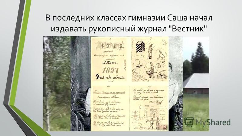 ВВЕДЕНСКАЯ ГИМНАЗИЯ Петербург
