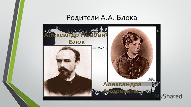 В 1855 году А. Л. Черкасов строит в Пскове каменное здание губернской гимназии