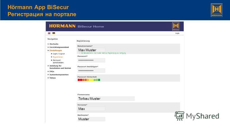 Hörmann App BiSecur Регистрация на портале Max Muster ************ ************ Torbau Muster Max Muster Der Benutzername Max Muster' steht zur Registrierung zur Verfügung.