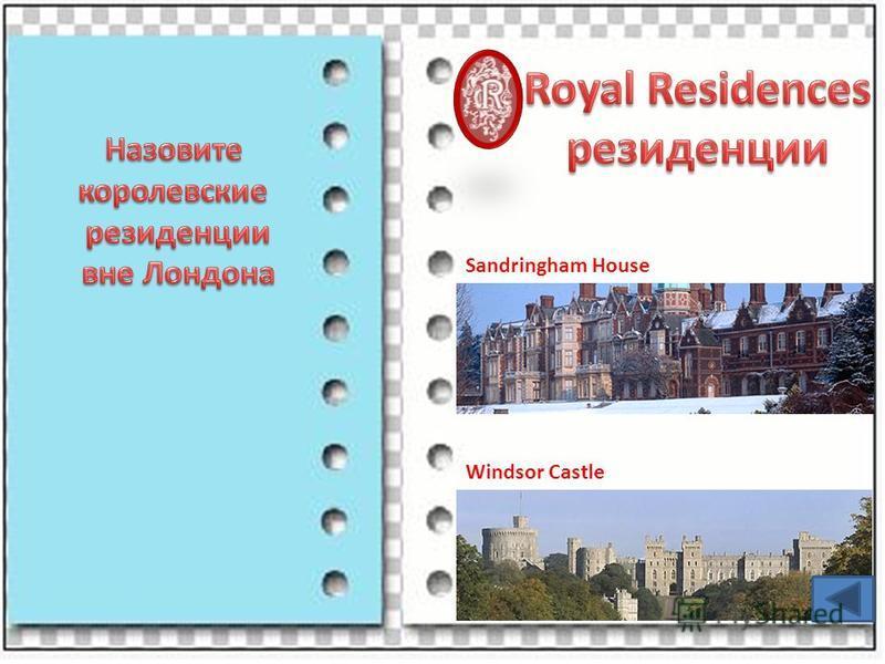 Sandringham House Windsor Castle