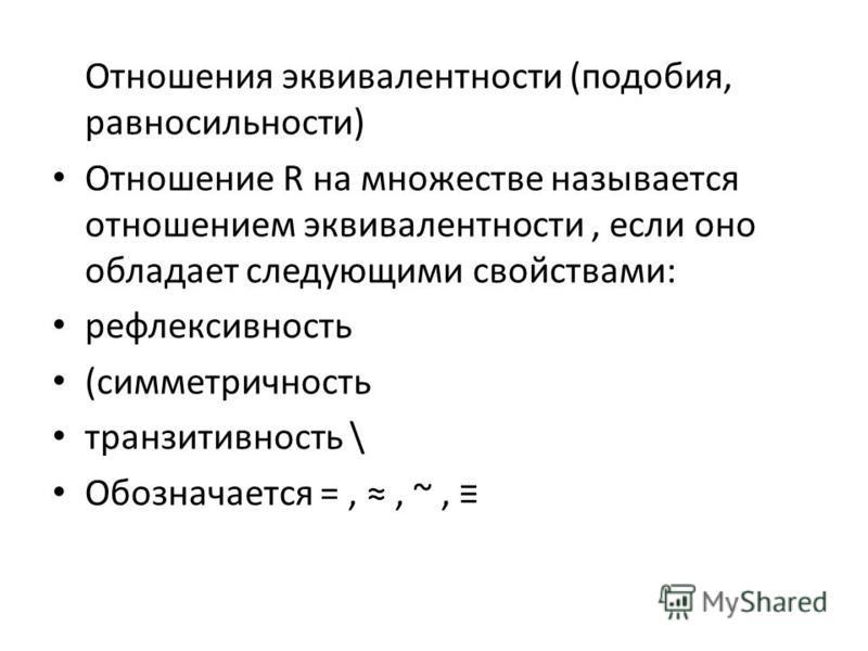 Здоровье - Александр Палиенко официальный сайт