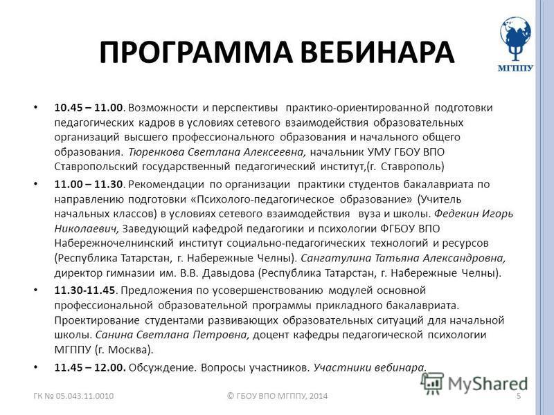 республика татарстан доклад