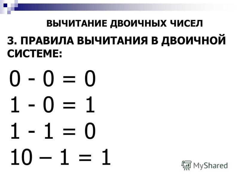 1 0 0 1 1 0 0 1 1 0 1 0 1 + 100101010101