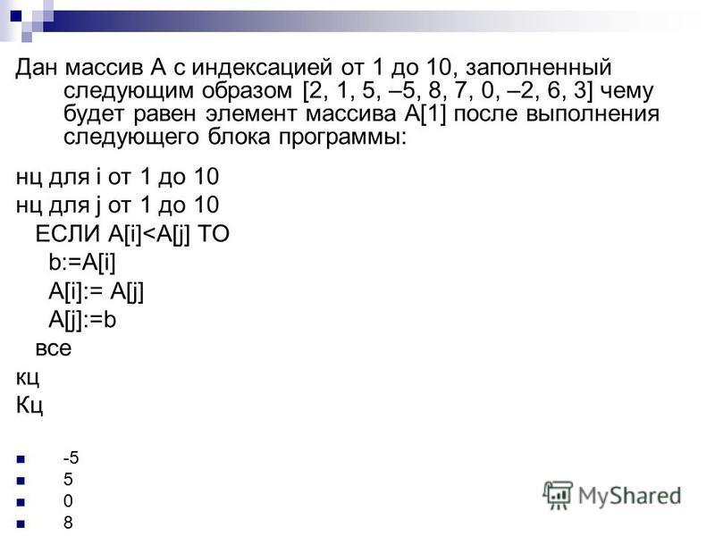 А=-3,С=-4 А=-3,С= 0 А=-3,С=-2 А= 4,С= 5