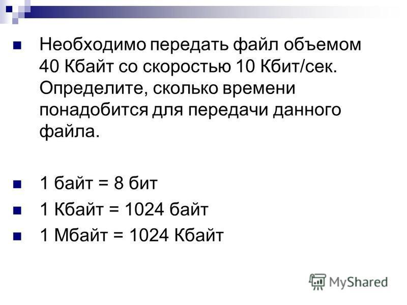 Укажите все основания счисления, в которых число 25 оканчивается на 4. Ответ представьте перечислением. k N + 4 = 25 k N = 21 3,7,21