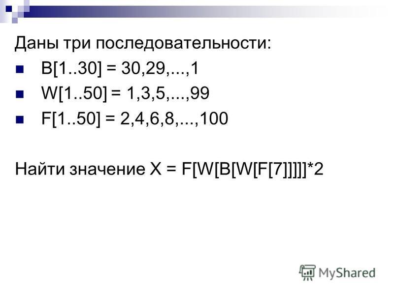 АВС 139=В2-$А$1 275 3 4=С1+С2