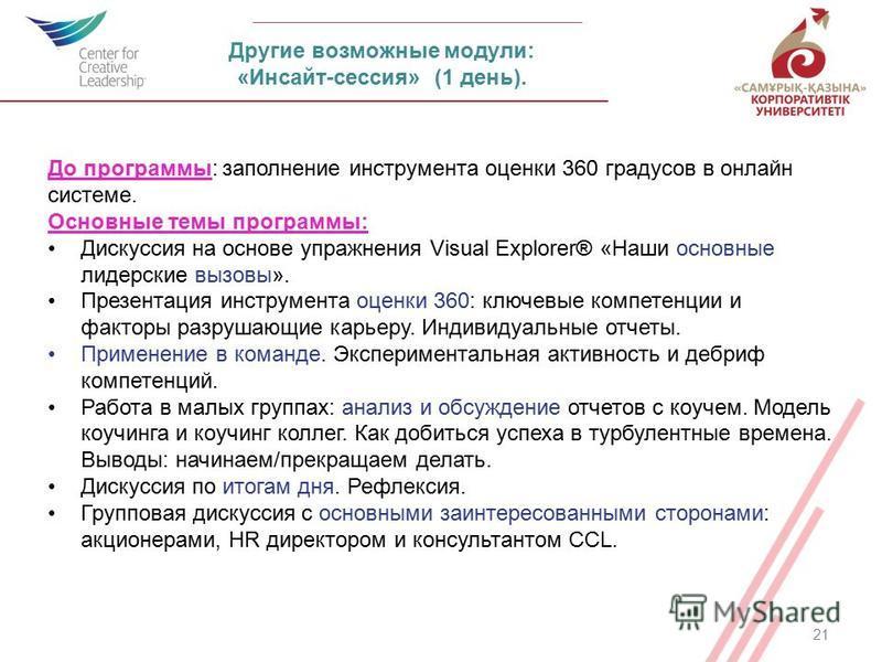 презентация эппл 27 октября онлайн