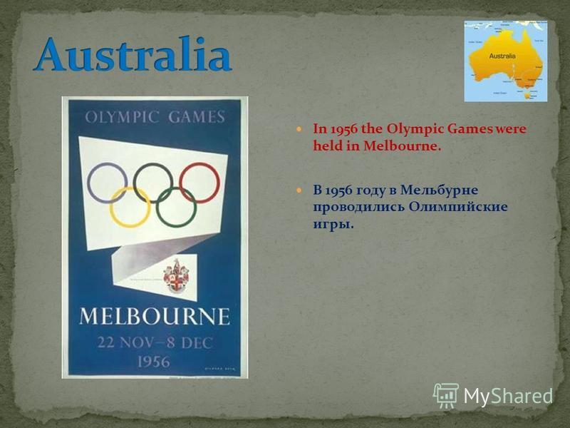 In 1956 the Olympic Games were held in Melbourne. В 1956 году в Мельбурне проводились Олимпийские игры.