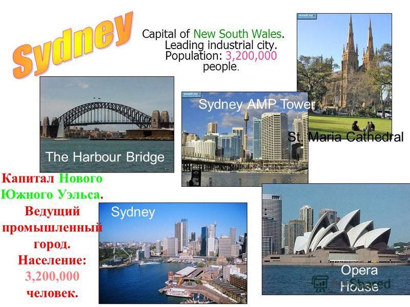 Capital of Western Australia. One of the best climates in Australia. Population: 1.200.000 people. Kings Park Perth Skyscrapers Столица Западной Австралии. Один из лучших климатов в Австралии. Население: 1.200.000 человек.