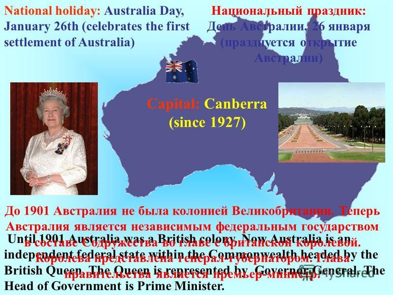 The population of the country is more than 20 million people. It is mainly of British origin.Most of them live in the eight large cities. There are about 200000 aborigines (native inhabitants) in Australia. Население страны составляет более 20 миллио