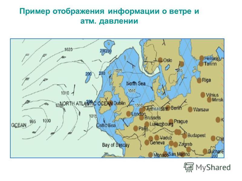 Пример отображения информации о ветре и атм. давлении