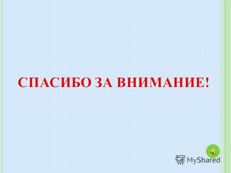 http://nsportal.ru/detskii-sad/fizkultura/utrennyaya-gimnastika-v- detskom-sadu-2-3-let-kartochki http://nsportal.ru/detskii-sad/fizkultura/utrennyaya-gimnastika-v- sredney-gruppe-1 http://nsportal.ru/detskii-sad/fizkultura/utrennyaya-gimnastika-v- d