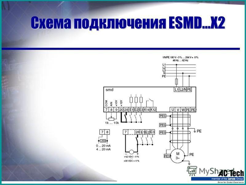 Схема подключения ESMD...X2