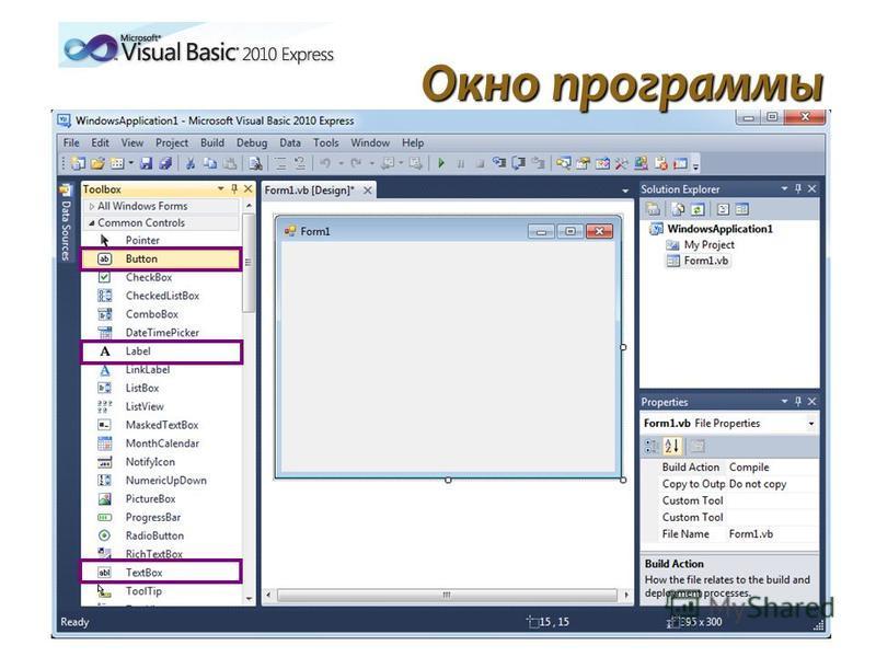 Окно программы