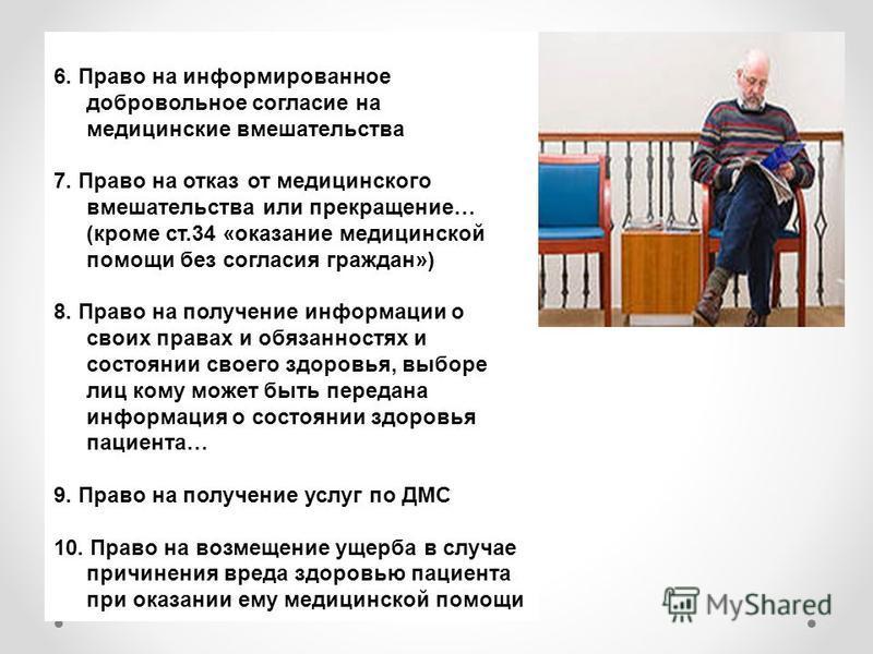 знакомства по челябинской области бесплатно без регистрации