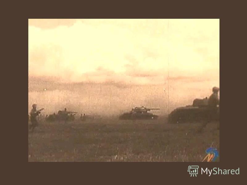 Контрнаступление на белгородской-харьковском направлении ( операция - «Полководец Румянцев») осуществляли войска Воронежского и Степного фронтов во взаимодействии с Юго-Западным фронтом (командующий - генерал армии Р.Я.Малиновский). На южном фасе кон