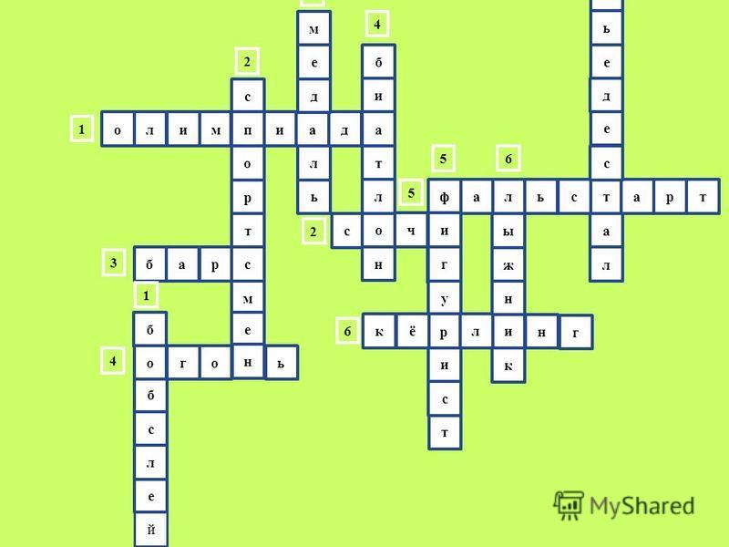 гнимаистка птараакида ф з у к л т ь у а о к й т е э т с с а м т с р к у т р о о о р ж а к я б у рч сорта иагр финиш и о 5 5 1 2 2 3 4 6 1 4 3 6